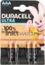 Duracell Ultra Power AAA 4pack